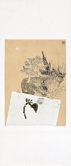 Available for sale from Angela Tandori Fine Art, Brett Whiteley, Garden in Rome Etching, 211 × 92 cm Mixed Media Canvas, Art For Sale, Rome, Screen Printing, Contemporary Art, Vintage World Maps, Moose Art, Art Gallery, Artsy