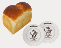 Food Science Japan: Ito Ham Giveaway Recette and Hello Kitty