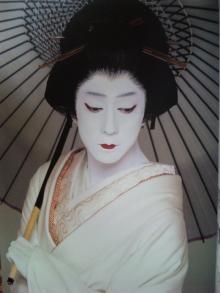 National Living Treasure of Japan as an KABUKI actor,Bando Tamasaburo Japanese Culture, Japanese Art, Japanese Design, Samurai, Geisha Art, Geisha Makeup, Art Japonais, Maneki Neko, National Treasure