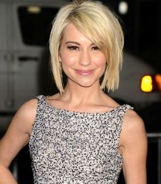 Chelsea Kane Hair Cut Back View | Chelsea Kane Hair 2013 | Hairstyle Gallery