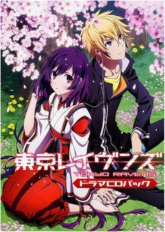 Harutora and Natsume - Tokyo Ravens