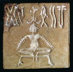 Seal depicting a mythological animal, from Mohenjo-Daro, Indus Valley, Pakistan, 3000-1500 BC (stone)