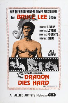 The Dragon Dies Hard (1976)