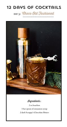 12 Days of Cocktails: Choco Cinnamon Old Fashioned