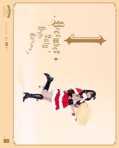 【壁紙】AKB48全員【サンタクロース衣装】の画像 | 画像&写真付き漫画&声優&ドル&BLの最新情報&感想&ネタバレ&レビュ…