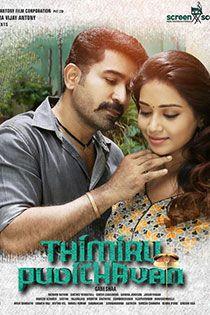 16 Best Tamil movies images in 2019   Tamil movies, Movies, Tamil
