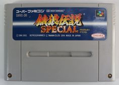 Super #Famicom : Garou Densetsu Special SHVC-3R http://www.japanstuff.biz/ CLICK THE FOLLOWING LINK TO BUY IT ( IF STILL AVAILABLE ) http://www.delcampe.net/page/item/id,0366379281,language,E.html