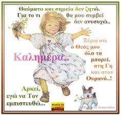 Greek Love Quotes, Jokes, Peace, Thoughts, Comics, Fictional Characters, Quotes, Husky Jokes, Animal Jokes