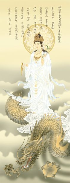 GUANYIN: the patroness saving people from calamities Lotus Buddha, Art Buddha, Chinese Painting, Chinese Art, Modern Bedroom Decor, Modern Decor, Tibetan Art, Guanyin, Creative Pictures