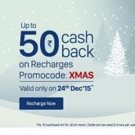 Paytm 10 Cashback on 50 Recharge : Paytm Coupons XMAS : Paytm Xmas Offers 2015 - Best Online Offer