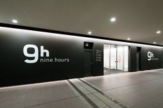 ninehours not only redefined the capsule hotel concept with sleek design, but also rendered the general perception by many of today's discerning travelers. and now, there's a second property at narita airport. Signage Design, Facade Design, Corridor Design, Architecture Design, Japan Design, Parking Signs, Car Parking, Elevator Lobby, Office Entrance