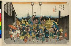 Hiroshige: No 1 Nihon-bashi gyoretsu furidashi / Tokaido Gojusan-tsugi no uchi