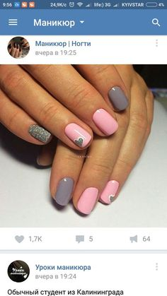 Pink Nails for Valentines pink and grey valentines nails Shellac Nails, Acrylic Nails, Acrylic Art, Essie, Pink Nail Designs, Nails Design, Valentine Nail Art, Valentine Nail Designs, Colorful Nails
