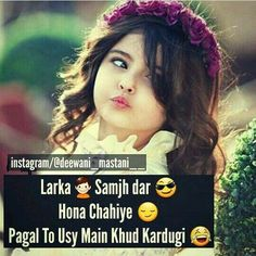 Best Attitude WhatsApp DP Girls Images in Hindi Cute Love Quotes, Cute Quotes For Girls, Secret Love Quotes, Cute Funny Quotes, Crazy Girl Quotes, Attitude Quotes For Girls, Girl Attitude, Crazy Girls, Girly Quotes
