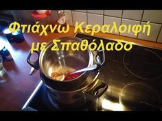 Kitchen Aid Mixer, Kitchen Appliances, Wok, Herbs, Health, Youtube, Ideas, Cooking Utensils, Home Appliances