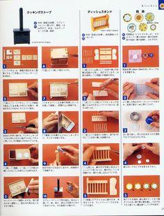 House Miniatures