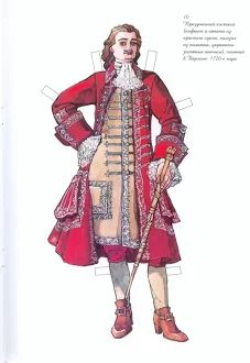 Peter I of Russia paper doll (10 of 12)