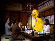 Big Bird in Japan-video for Grandfather's Journey or A Pair of Red Clogs. 1 hour long.