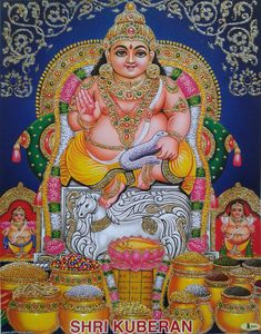 """Shri Kuberan Lord Kuber Kubera - Hinduism POSTER (Golden Effect) (8.5""""x11"""") $4.75. This item is… Lord Kuber Poster Golden Glitter Foil work on Glossy Paper Poster Size8.5 x 11 inches (Exact Size) Poster ConditionNew & Mint Paper QualityNormal Paper (150 GSM Approx.) PaymentBy Paypal Shipping $1.99 Worldwide (One time shipping charge) Shipping DiscountFREE SHIPPING for all additional posters ~ any size. When you buy and pay for more than 1 posters, Shipping discount is given auto..."""