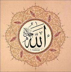 Name of Allah - Hafiz Osman - - - Ottoman Period (after - Genre: calligraphy Kaligrafi Allah, Arte Latina, Muslim Holidays, Spiritual Images, Hafiz, Islamic Calligraphy, Calligraphy Letters, Islamic Art, Islamic Quotes