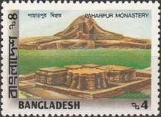 Stamp: Paharpur Monastery (Bangladesh) (Historical Buildings) Mi:BD 284,Sn:BD 309,Yt:BD 271B