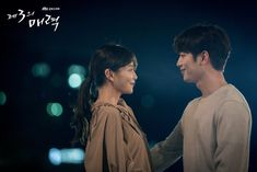 The third charm Kang Jun, Seo Kang Joon, Korean Drama, My Eyes, Thailand, Charmed, Guys, Concert, Twitter