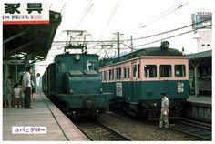 福井鉄道鯖浦線電車と貨物列車(水落駅) イメージ 1