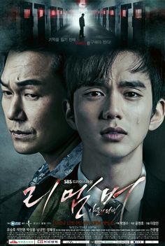 Remember - War of the Son. This is a consistently good drama.  There was probably one episode where I got tired of the makjang but they quickly recovered.  Good writing, good directing, great actors.