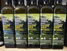 Early harvest olive oil from the island of Thasos now on shelf. Thasos, Olive Oil, Harvest, Shelf, Island, Wine, Drinks, Bottle, Store