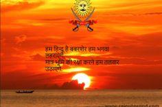 Hindu status Shri Ram Photo, Shiva Meditation, Hindu Quotes, Ram Photos, King, News, Wallpaper, Movie Posters, Photography