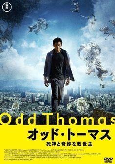 オッド・トーマス 死神と奇妙な救世主 [DVD]:Amazon.co.jp:DVD