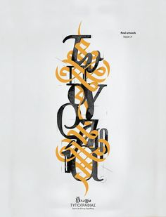 Τυπογραφία (poster illustration) on Behance