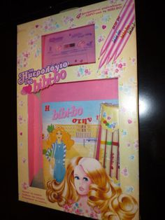 RARE BIBI BO GREEK DOLL DIARY BIBI BO IN THE CITY BY EL GRECO MIB 80s