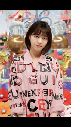 Japan Girl, Pretty Girls, Girl Group, Idol, Hair Beauty, Singer, Japanese, Actresses, Hair Styles