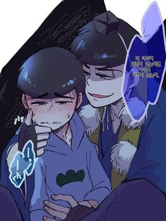 Yaoi Hard Manga, Osomatsu San Doujinshi, Dark Anime Guys, Ichimatsu, Kawaii Anime, Geek Stuff, Sketches, Fan Art, Japanese