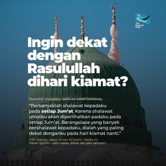 Islamic Inspirational Quotes, Islamic Quotes, Doa Islam, Muslim Quotes, Quran Quotes, Hadith, Prayers, Knowledge, Thoughts