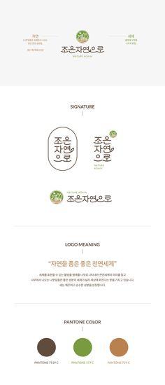 Business Card Logo, Business Card Design, Brand Identity Design, Branding Design, Ci Design, Calligraphy Logo, Cafe Logo, Green Logo, Logo Sticker