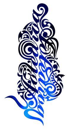 New Zealand Artist and Graphic Designer Shane Hansen : Tiki Aotearoa foil Grace Kathryn Maori Patterns, Zentangle Patterns, Maori Art, Tattoo Maori, Letras Tattoo, Maori Designs, Tiki Art, New Zealand Art, Nz Art