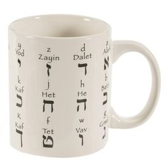 Hebrew letters wrapped around white coffee mug. Learn your Hebrew alphabet every…