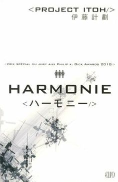 Harmonie: Project Itoh
