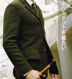 Tweed jacket.
