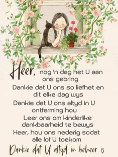 Goeie More, Afrikaans Quotes, Special Quotes, Good Morning Wishes, I Am Grateful, True Words, Bible Quotes, Prayers, Messages