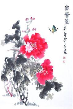 黄永聚作品欣赏_flowers with blessing of richness