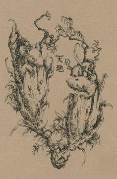 seedlings-socar myles