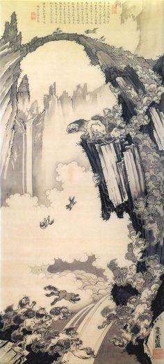 曽我蕭白の「石橋図」 の画像|【 未開の森林 】