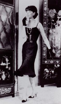 Little Black Dress 1950's