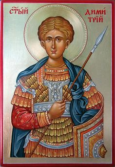 Demetrios by Mario Milev (October Religious Images, Orthodox Icons, Style Icons, Christianity, Princess Zelda, Group, Fictional Characters, Art, Santos