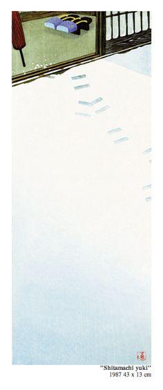 Tsuzen Nakajima (Japan1944) - Woodblock print 'Shitamachi Yuki' 1987 43 x 13 cm