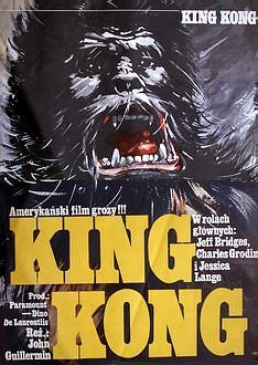 King Kong - Erol - polish poster