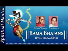 Top Non Stop Rama Bhajans - Rama Navami Special Songs 2016 - Om Sai Ram Hare…